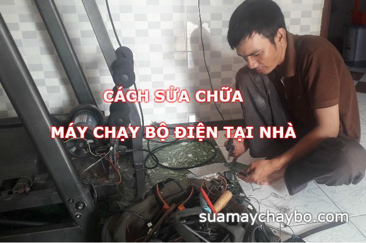 Cách sửa chữa máy chạy bộ điện